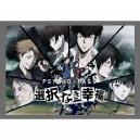 Psycho-Pass Sentaku Naki Koufuku - Limited Edition [Xbox One]