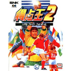 Tokuten Oh 2 / Super Sidekicks 2 [NG AES - Used Good Condition]
