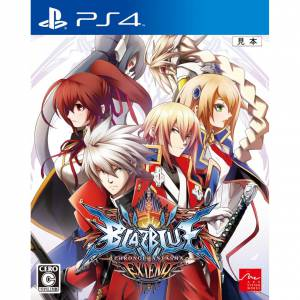 Blazblue Chronophantasma Extend - Standard Edition [PS4]