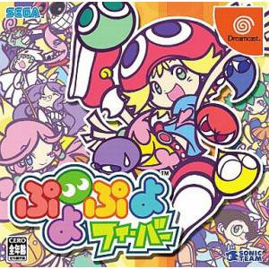 Puyo Puyo Fever [DC - occasion BE]