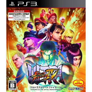 Ultra Street Fighter IV [PS3 - Used Good Condition]