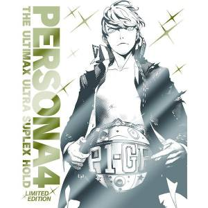 Persona 4 - The Ultimax Ultra Suplex - Newcomer Package Limited Edition [PS3 - Used Good Condition]