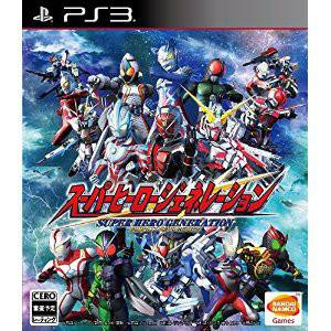Super Hero Generation [PS3 - Used Good Condition]