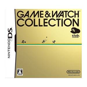 Game & Watch Collection [NDS]
