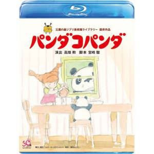 Sherlock Holmes - Meitantei Hōmuzu [Blu-ray / Region-Free]
