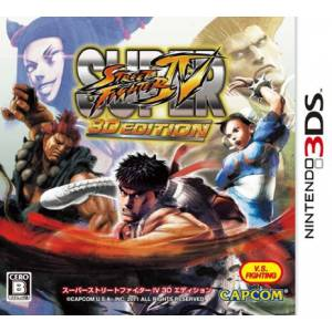 Street Fighter IV 3D Edition [3DS]