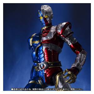 Kikaider - Limited Edition [S.I.C.]