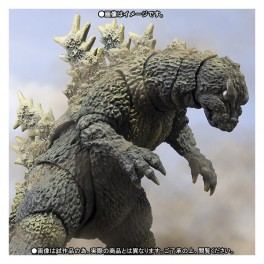 Mothra vs. Godzilla - Godzilla (1964) Appear Ver. - Limited Edition[S.H.MonsterArts]