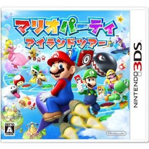Mario Party Island Tour [3DS - Used Good Condition]