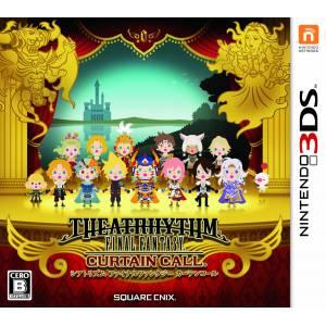Theatrhythm Final Fantasy - Curtain Call [3DS - Used Good Condition]
