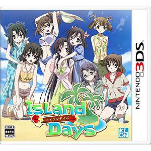 Island Days [3DS - Used Good Condition]