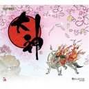 Okami Original Soundtrack [OST]