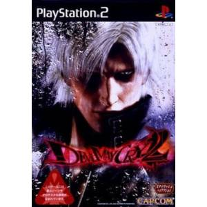 Devil May Cry 2 [PS2 - Used Good Condition]