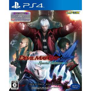 Devil May Cry 4 Special Edition - Standard Edition [PS4]