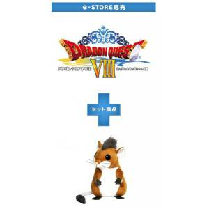 Dragon Quest VIII: Sora to Umi to Daichi to Norowareshi Himegimi - Square-Enix E-Store Limited Edition [3DS]