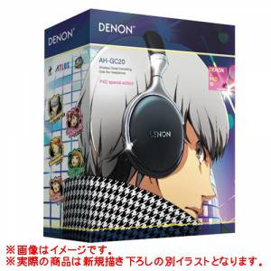 Persona 4 Dancing All Night x DENON Special Wireless Headphones [Ebten Limited]