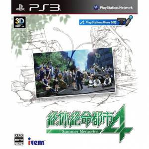 Zettai Zetsumei Toshi 4 - Summer Memories [PS3]
