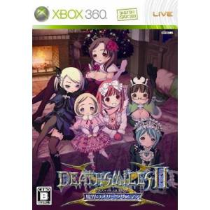 Death Smiles II X - Limited Edition [X360 - Used Good Condition]