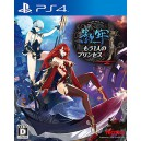Kagero - Mou Hitori no Princess / Deception IV - The Nightmare Princess [PS4 - Used Good Condition]