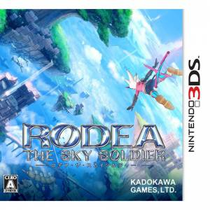 Rodea the Sky Soldier [3DS-Used]
