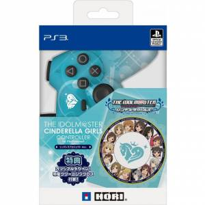 The Idolm@ster Cinderella Girls Controller for Playstation 3 - Cinderella Project Version [Brand New]