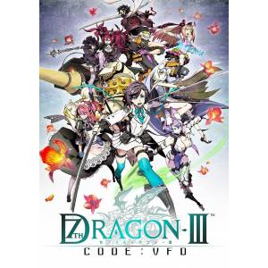 7th Dragon III code: VFD - DX Pack 3D Crystal set [3DS]