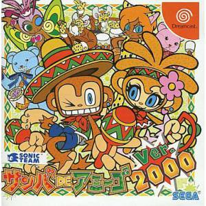 Samba De Amigo Ver. 2000 [DC - Used Good Condition]