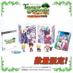 Tales Of Symphonia Unisonant Pack - Bandai-Namco Lalabit Market Limited Edition [PS3-Used]