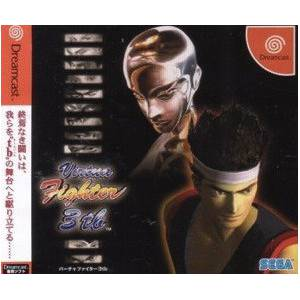 Virtua Fighter 3 tb (1st press avec Project Berkley) [DC - occasion BE]