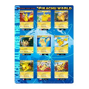 Pokemon Card Game LEGEND Pikachu World [Trading Cards]