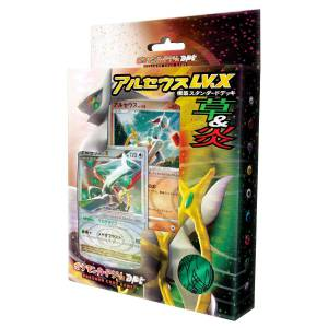 Pokemon Card Game DPt Preconstructed Standard Deck Alseus LV.X Grass and Fire Pack [Trading Cards]