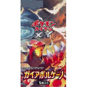 Pokemon Card Game XY - Expansion Pack Gaia Volcano 20 Pack BOX [Trading Cards]