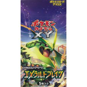 Pokemon Card Game XY Expansion Pack - Emerald Break 20 Pack BOX [Trading Cards]