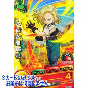 Dragon Ball Heroes - Card Gummy Part.15 Android 18 / C18 [Trading Cards]