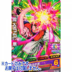 Dragon Ball Heroes - Card Gummy Part.15 Buu Evil [Trading Cards]