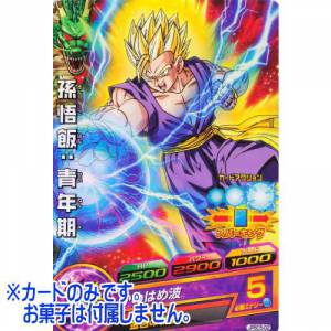 Dragon Ball Heroes - Card Gummy Part.15 Son Gohan [Trading Cards]