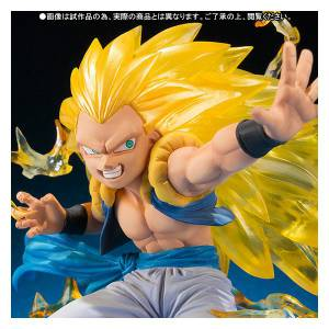 Dragon Ball Z - Super Saiyan 3 Gotenks -Limited Edition- [Figuarts ZERO]