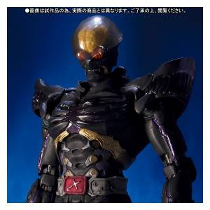 CR Kikaider - Hakaida - Limited Edition[S.I.C.]