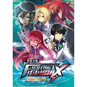 Dengeki Bunko Fighting Climax IGNITION - Sega Store Limited Edition [PSVita]