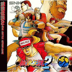 Garou Densetsu 2 / Fatal Fury 2 [NG CD - Used Good Condition]