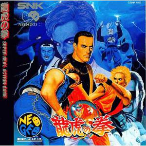 Ryuuko no Ken / Art of Fighting [NG CD - Used Good Condition]