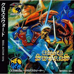 Crossed Swords [NG CD - Used Good Condition]