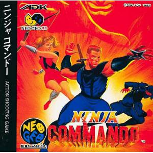 Ninja Commando [NG CD - Used Good Condition]