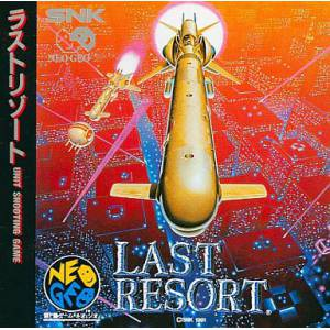 Last Resort [NG CD - Occasion BE]