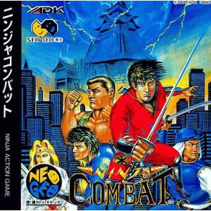 Ninja Combat [NG CD - Used Good Condition]