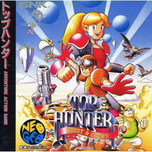 Top Hunter [NG CD - Used Good Condition]