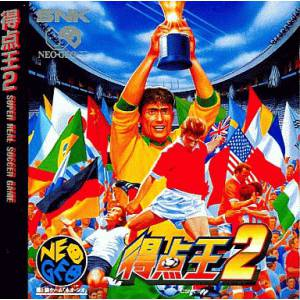 Tokuten Oh 2 / Super Sidekicks 2 [NG CD - Used Good Condition]