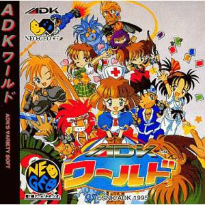 ADK World [NG CD - Used Good Condition]