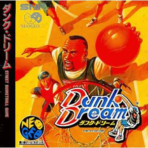 Dunk Dream / Street Hoop [NG CD - Occasion BE]
