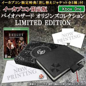 Resident Evil / Biohazard Origins Collection - E-Capcom Limited Edition (Multi-languages) [XboxOne]